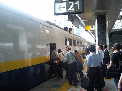 Jyouetsu Shinkansen @ Tokyo Station
