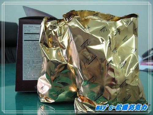 0101IMG_0172松露巧克力