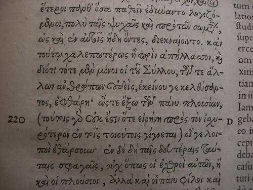 Estienne book 01 partially in Greek 07