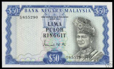 1967 Malaysia (1st Print) RM50 UNC - Front