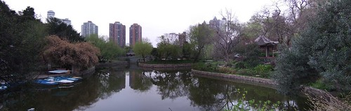 Heping Park