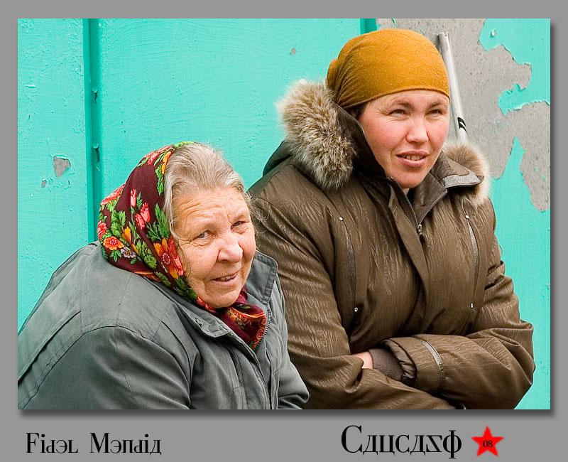 anciana y mongola