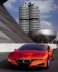 Фото 1 - Автомобильный концерн BMW представил спортивный концепткар