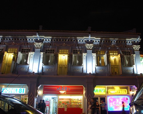 Lights up at Joo Chiat