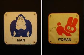 toilet54-0807