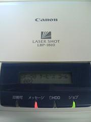 Canon LBP-1810 error