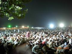 Holy Night (Minhaj-Ul-Quran)