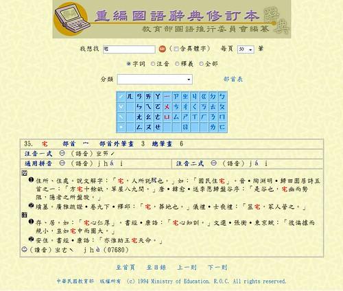 2008-01-02_180522