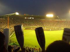 P5220006 (justgrimes) Tags: japan baseball tigers hanshin