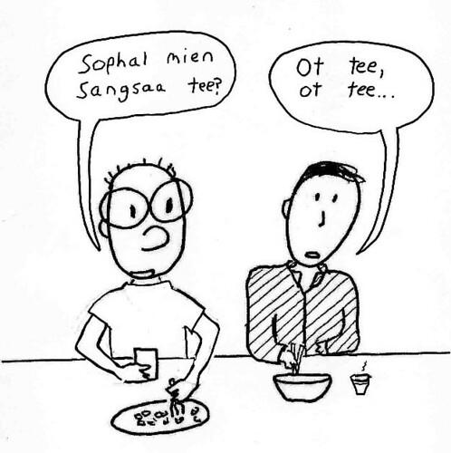 sangsaa_final_03