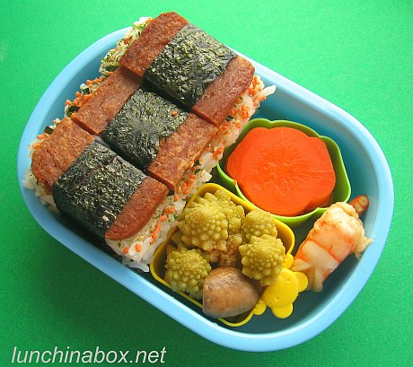 Spam musubi bento lunch for preschooler