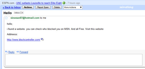 MSN Email Virus