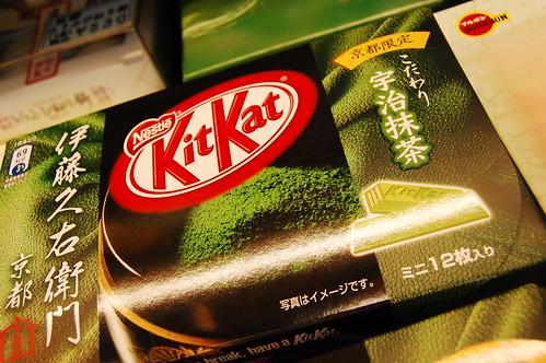 Kitkat de té verde de Uji