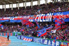 川崎Fvs東京 FC東京ゴール裏