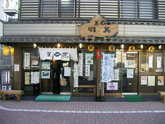 23梶原商店街_02