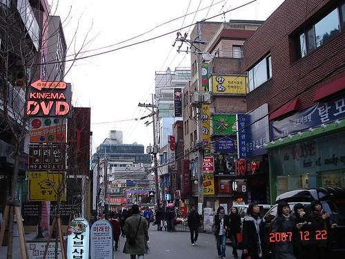 Korea (921)