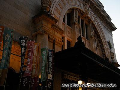 Kabuki theatre building