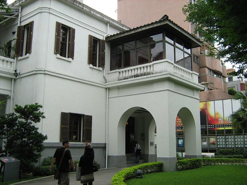 Taipei Film House 2