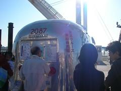 Himiko (Tokyo Cruise)  (jetalone) Tags: ship himiko toyosu lalaporttoyosu tokyocruise
