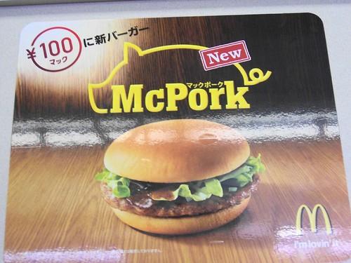 mcpork