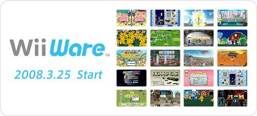 WiiWare_01.jpg