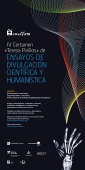 """Ensaya'08: IV Certamen """"Teresa Pinillos"""" de ensayos de divulgación científica y humanística"""