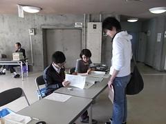 Procedures for moving into the dorm. (toyohara) Tags: japan dorm dormitory 2008