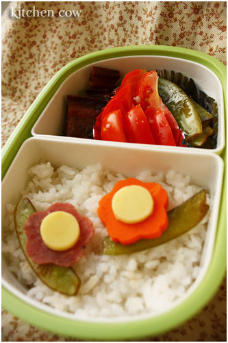 188 Soy-Vinegar Pork Belly Bento