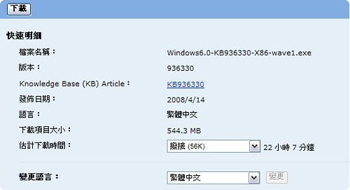 Screenshot - 2008_4_17 , 上午 09_41_39.jpg