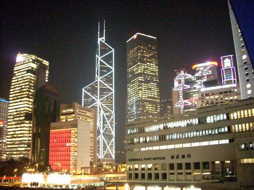 HONG KONG 6797