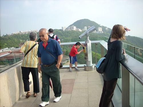 HONG KONG 6975