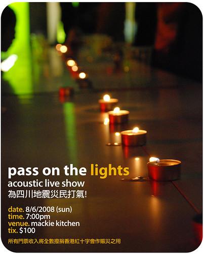 pass on the light 筹款音乐会(香港)