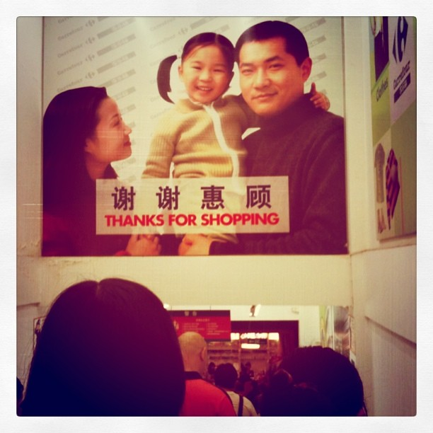 Fieldwork: china's and the World's future can be summed up in three words: thanks for shopping