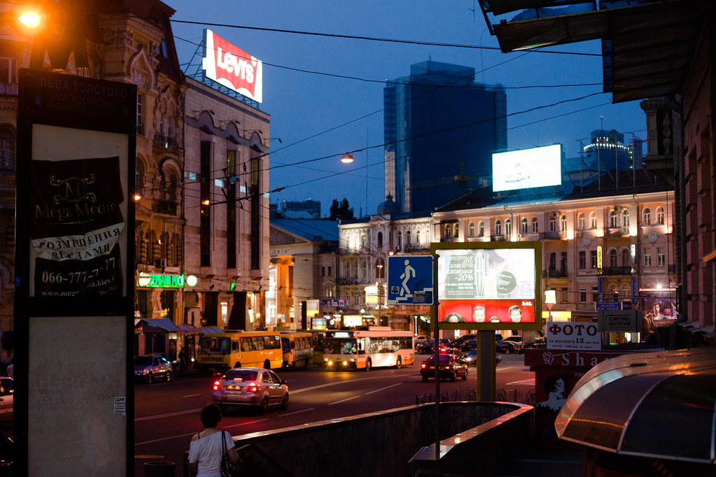 Kiev night life