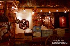[natura.那秋].aji-no-komichi.味の小路*2* (*hui-mei-98) Tags: city travel film sunshine japan tokyo natura 400 ikebukuro fujifilm 2007 novdec xtra superiaxtra classica 瘋行日本 ajinokomichi 味の小路 10throll
