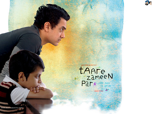 Taare Zameen Par Wallpaper