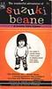 suzuki beane (sparkleneely) Tags: favorite newyork vintage book hipster paperback suzuki beatnik greenwichvillage beane fitzhugh