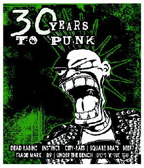 30 שנה לפאנק