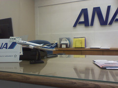 ANA ticket office, Washington, D.C. (Dan_DC) Tags: sign japan logo ana washingtondc airlines airplanemodel allnipponairways cityticketoffice