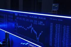 IMG_0602 (foxyroxy169) Tags: frankfurt 2008 luminale