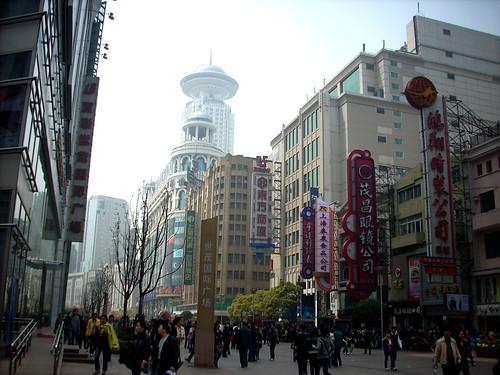 CHINA 5421