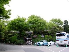 R0020897 (ekywan) Tags: hotel golden week 2008 hakone fujiya