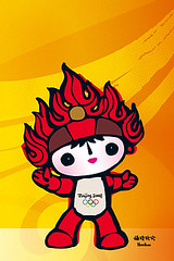 Huanhuan - Beijing 2008 Olympic Games