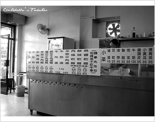 老王牛肉麵店內