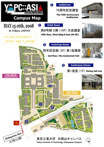 ookayama-map-1.png