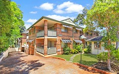 5/84 Pitt Street, Granville NSW