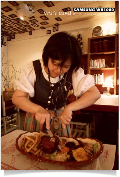 台中餐廳介紹-德國秘密旅行24