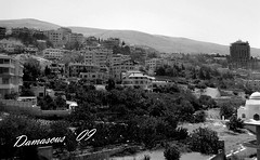Faces of Damascus |