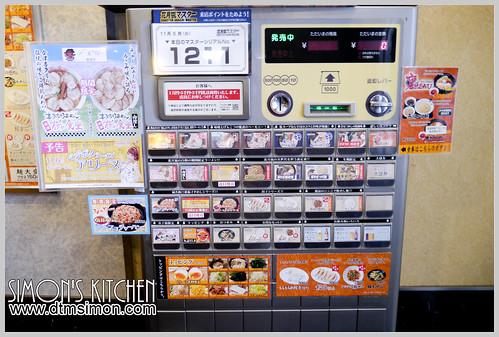 花月嵐淺草雷門店05