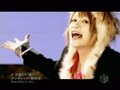 Miku (japanfan20) Tags: music man hot sexy male men guy japan asian japanese cafe cool kei antique snapshot band guys an rocket musik jrock antic jpop miku ryusei knackig
